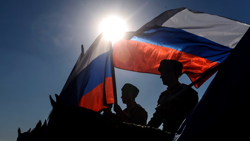 Фестиваль красок триколора впервые пройдёт 22 августа в Москве, Казани