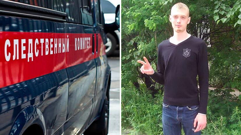 «Случай вопиющей жестокости»: в Свердловской области требуют арестовать подростков, подозреваемых в убийстве инвалида
