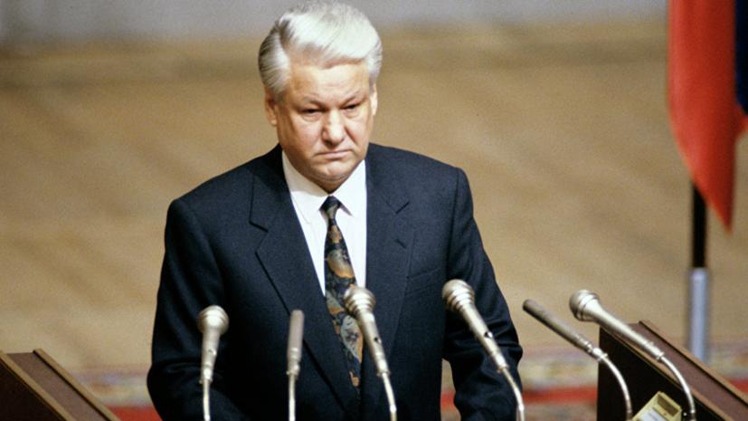 Наина Ельцина ответила на слова Руцкого о поведении экс-президента во время путча