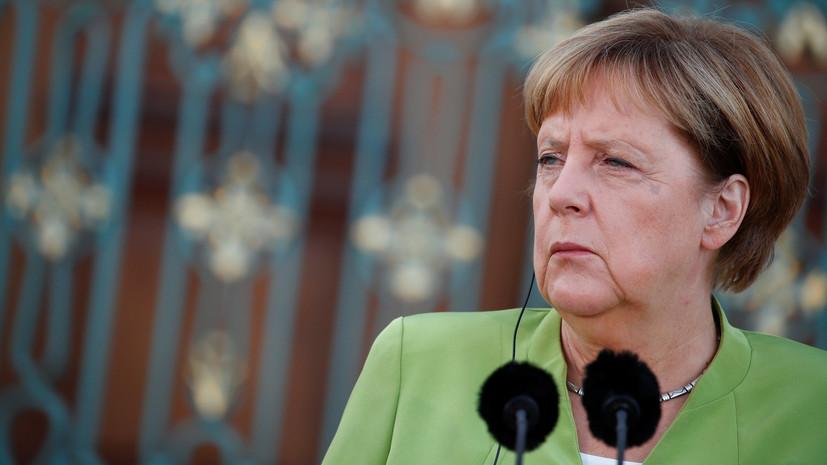 Меркель иНиинисте обсудили Украинское государство иСирию