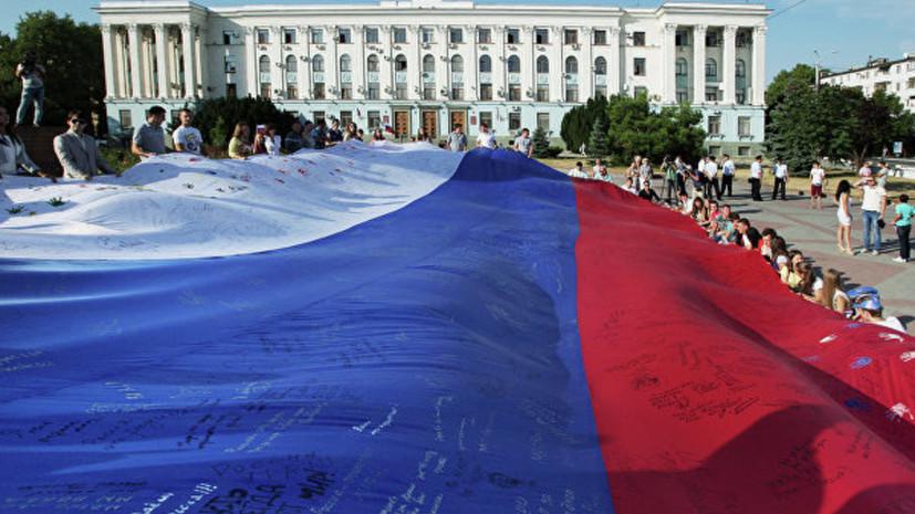 В Симферополе намерены развернуть самый большой в Крыму триколор в