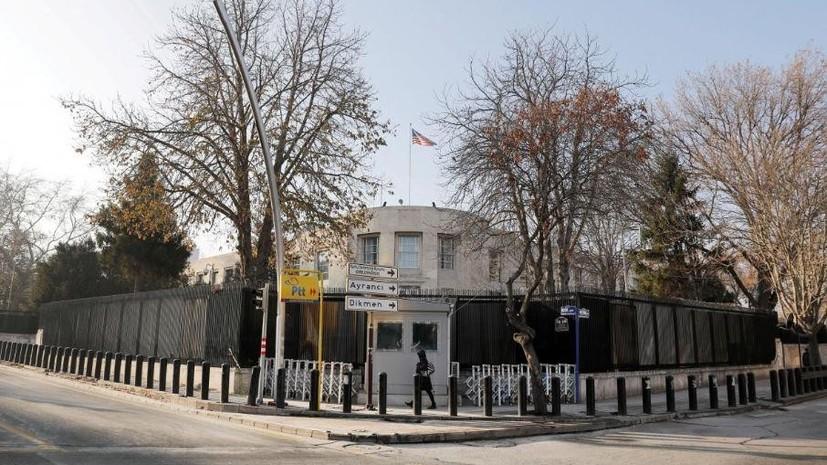 Посольство США в Анкаре выразило признательность властям Турции в связи