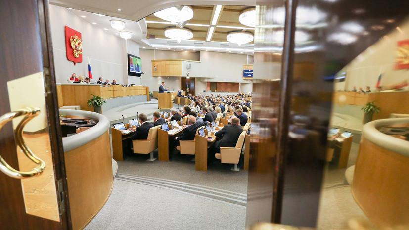 Комитет Госдумы по вопросам семьи, женщин и детей намерен запросить