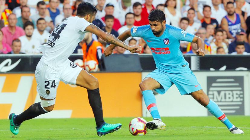 «Валенсия» на своём поле разошлась миром с мадридским «Атлетико» в