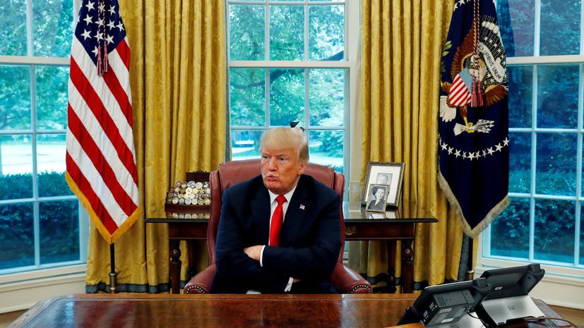 Трамп назвал условия для рассмотрения вопроса о снятии санкций с России