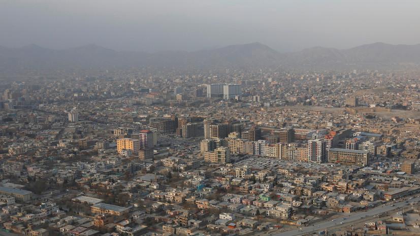 СМИ: По Кабулу нанесён ракетный удар