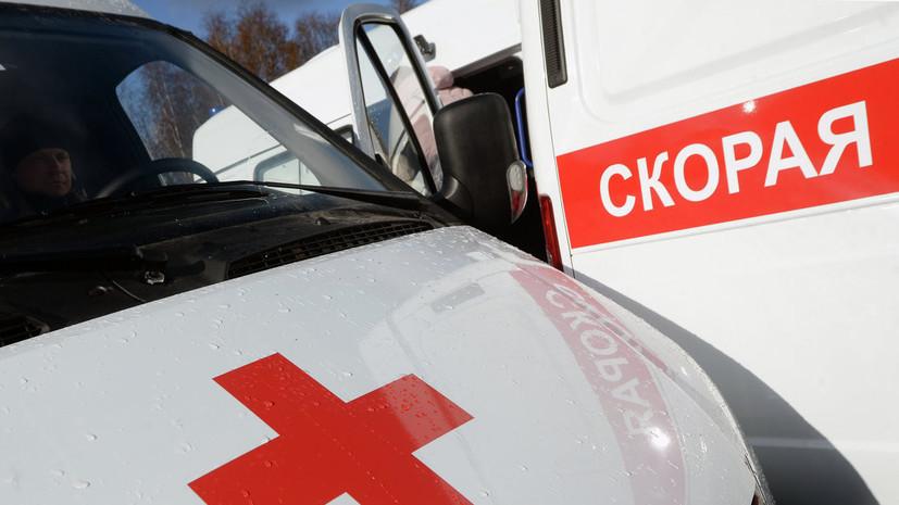 Минздрав: более 20 человек госпитализированы с признаками отравления в Подмосковье