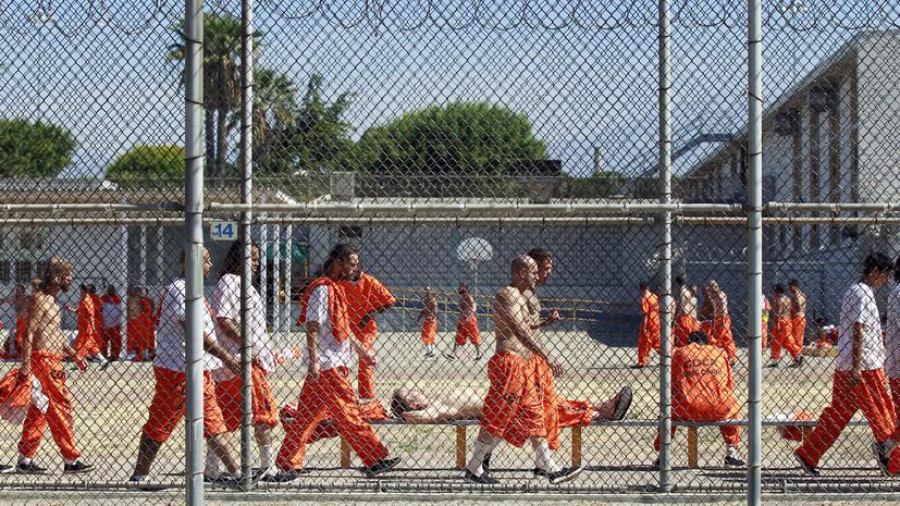 Ориентация на прибыль: против чего протестуют заключённые американских тюрем
