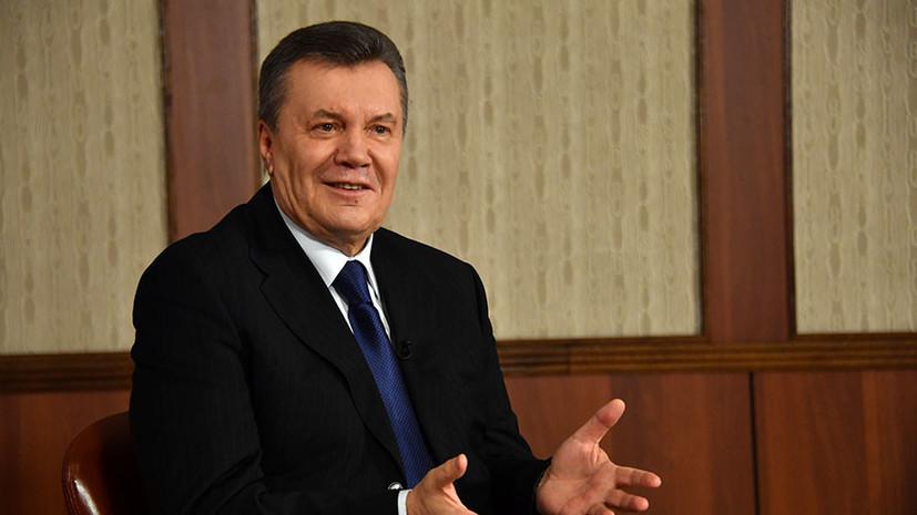 «Не синхронизировано с реальностью»: в России отреагировали на предложение Киева выкрасть Януковича