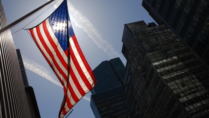 Американист объяснил введение санкций США против ряда российских граждан и компаний