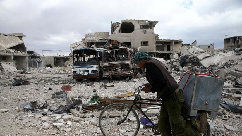 Болтон назвал условие рассмотрения сотрудничества США с другими странами по Сирии