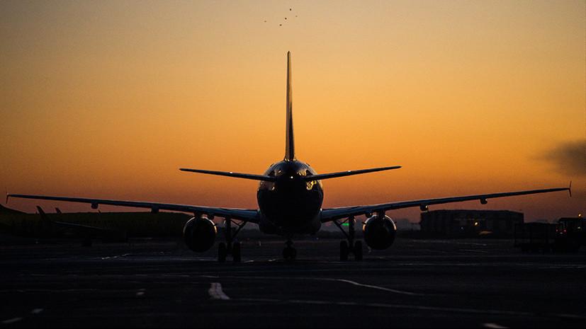 СК проводит проверку по факту возгорания двигателя у летевшего в Сочи самолёта