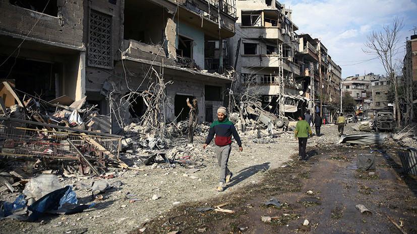 «Циничное использование ситуации»: почему США говорят о намерении применить «рычаги давления» на Россию в Сирии