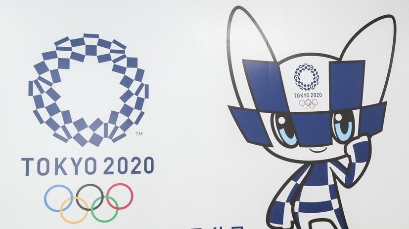 Южная Корея предложила КНДР создать объединённые команды на Олимпиаде-2020 в Токио