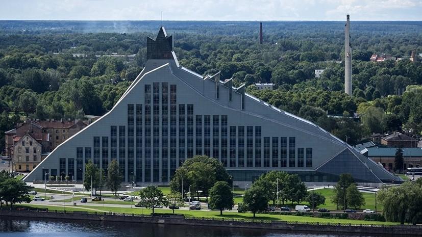 Евродепутат связал желание Латвии взыскать с России ущерб за «советскую оккупацию» с выборами