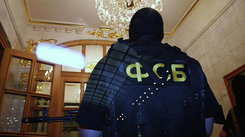 Сотрудники ФСБ проводят обыск в ГУП «Петербургский метрополитен»