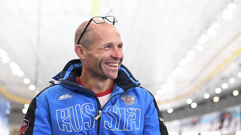 Путин объявил благодарность тренерам сборной России Полтавцу и Лопухину за подготовку спортсменов к ОИ-2018