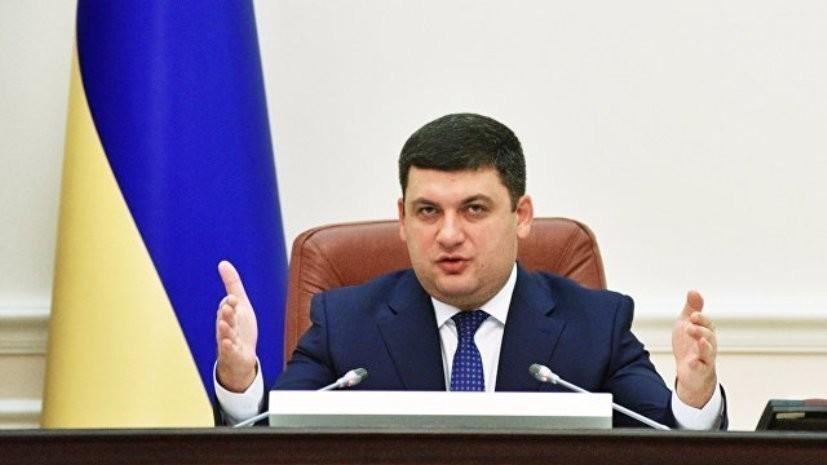 Гройсман назвал катастрофичной сумму госдолга для бюджета Украины