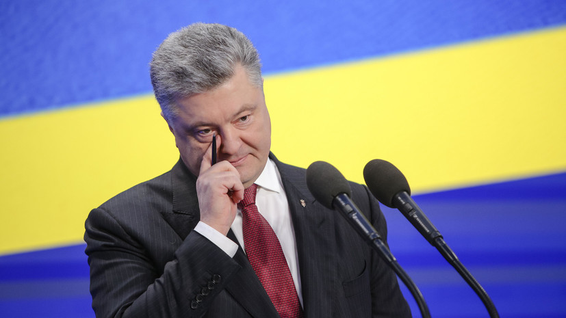 Эксперт оценил заявление Порошенко о ключе от мира на Украине