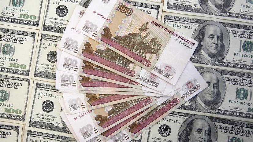 Курс доллара превысил 68 рублей