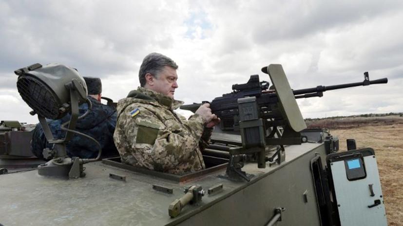 Смещение ответственности: почему Порошенко заявил о наличии у Москвы «ключей» к миру на Украине