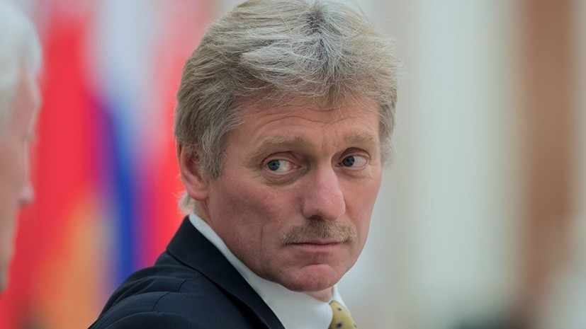 В Кремле заявили, что не согласны с термином «советская оккупация»