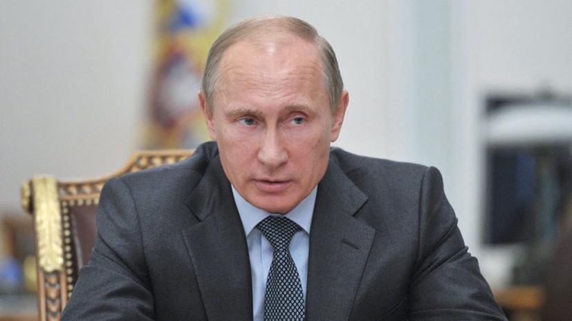 Путин: РФ вынуждена реагировать на системы противоракетной обороны США около собственных границ