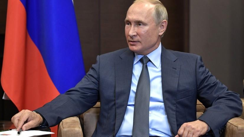Путин назвал новые санкции США контрпродуктивными