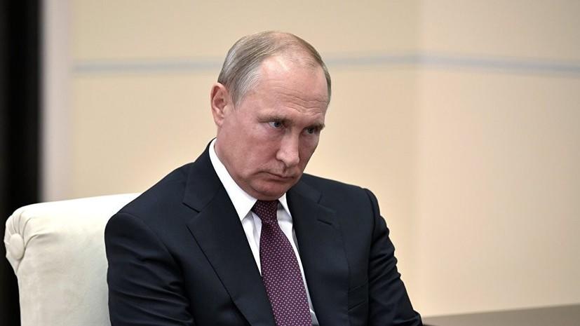 Путин заявил о готовности России конкурировать со всеми в поставках газа в Европу