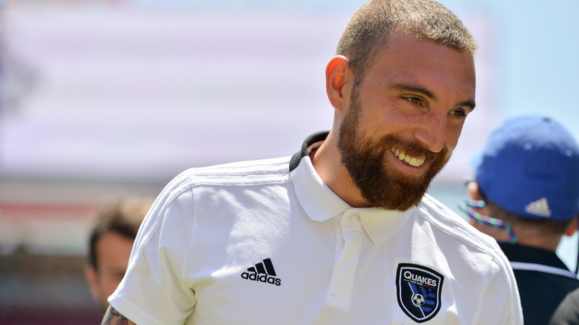 Грузинский футболист получит награду УЕФА за поддержку ЛГБТ-сообщества