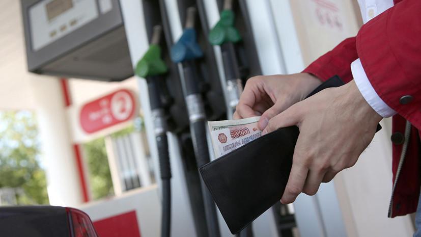 Уполномоченный Козака оценил угрозу роста розничных цен набензин