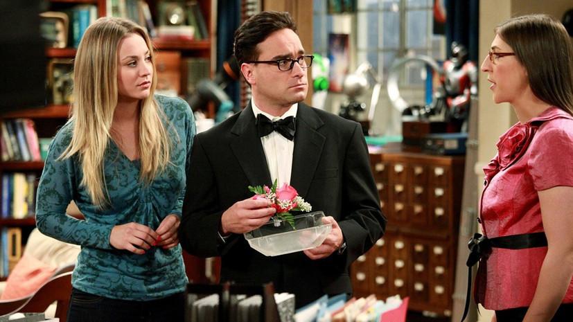 Сериал «Теория большого взрыва» закрывается после 12-го сезона