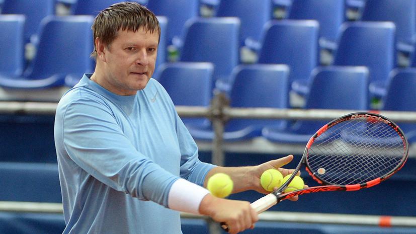 «Признание заслуг»: Кафельников вошёл в число номинантов на включение в Зал теннисной славы