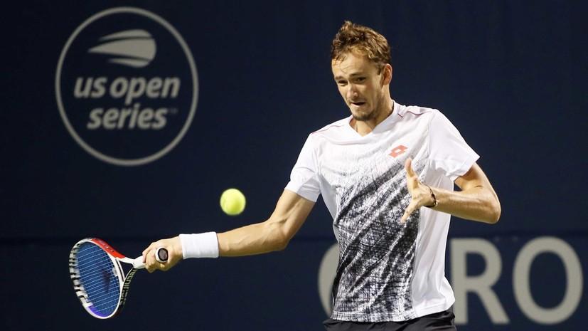 Житель россии Медведев одержал победу теннисный турнир вСША