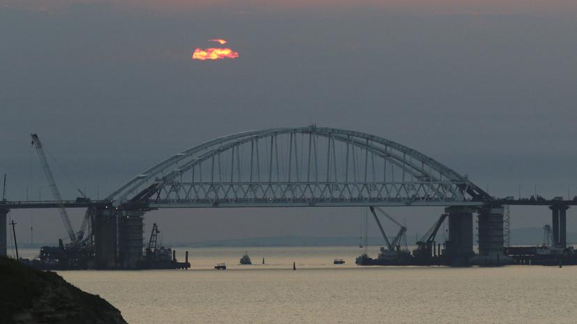 В Раде призвали через «союзников на Кавказе» уничтожить Крымский мост