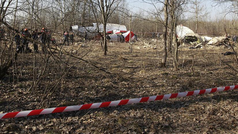 Группа следователей из России и Польши вновь осмотрит элементы разбившегося самолёта Качиньского