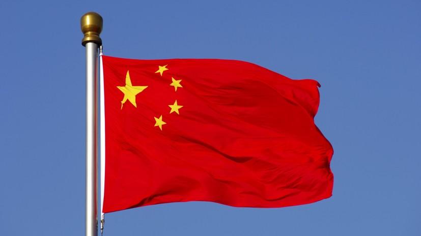 В Китае отметили роль России в урегулировании ситуации в Афганистане