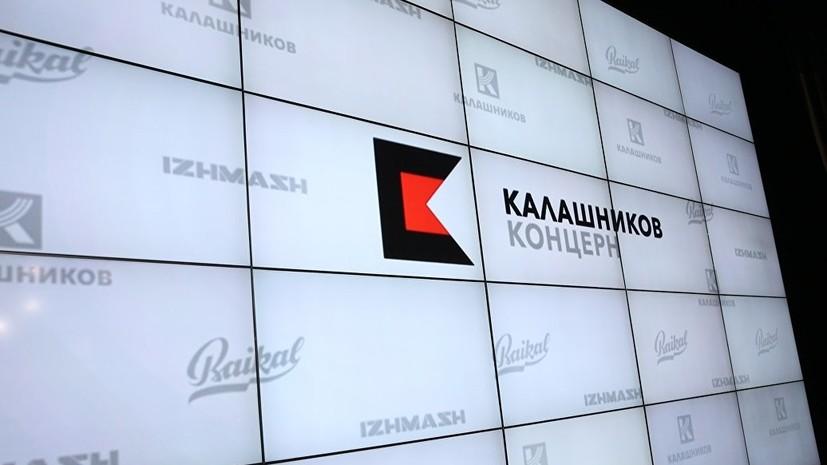 «Калашников» планирует сделать суперэлектрокар изавтомобиля «Иж»
