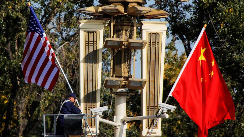 Эксперт прокомментировал торговое противостояние США и Китая