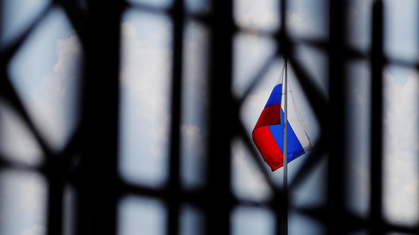 Эксперт оценил позицию России по новым санкциям США