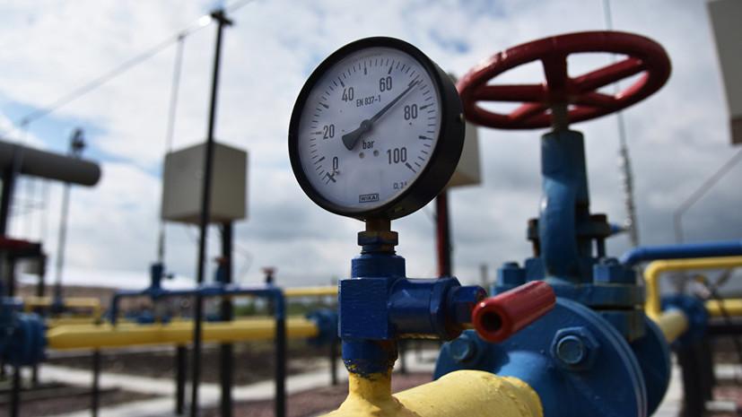 Гройсман назвал непростым вопрос о повышении цен на газ