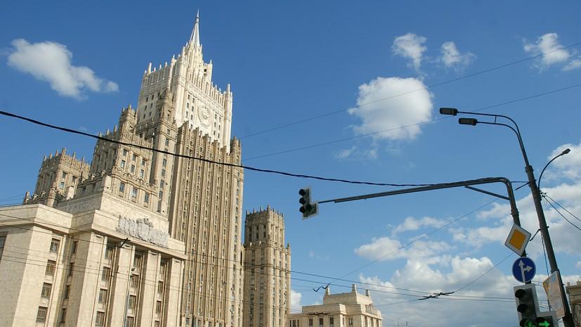 В МИД России рассказали о запросе СК в рамках расследования убийства журналистов в ЦАР