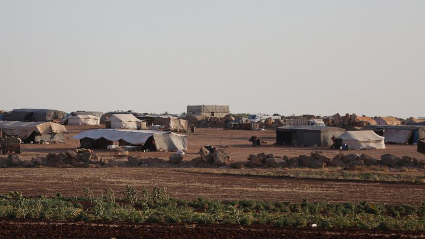 МИД: боевики ИГ и «Джабхат ан-Нусры» укрываются в лагере для беженцев с ведома США