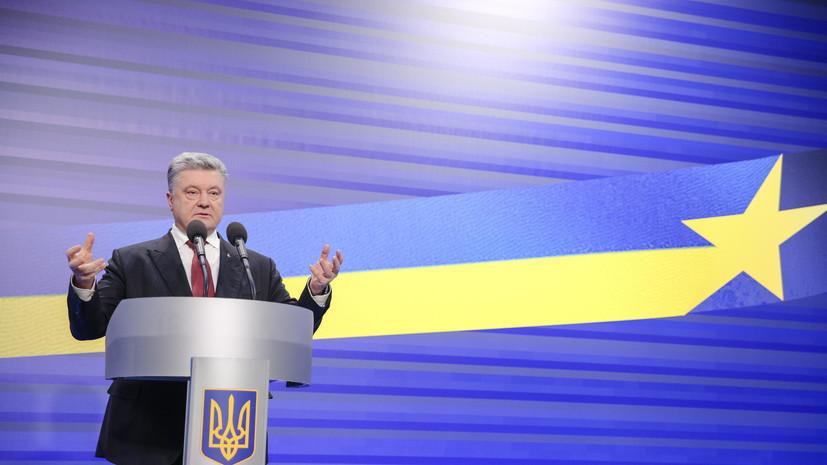 Порошенко рассказал, когда вступление Украины в НАТО станет реальным