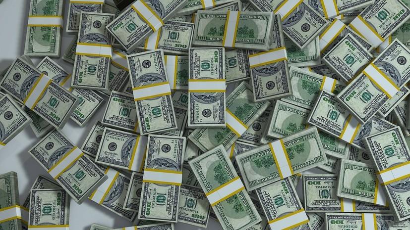 Международные резервы России снизились за неделю на $5,4 млрд