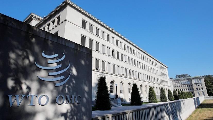 Китай подал иск в ВТО из-за новых пошлин США