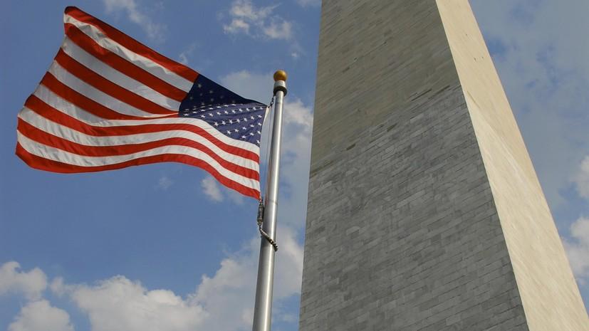 Эксперт оценил торговые войны США с другими странами