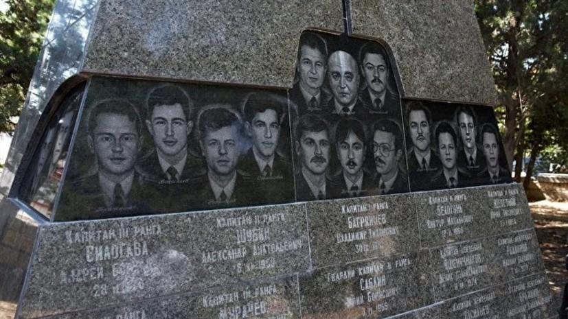 Путин возложил цветы к монументу погибшим морякам с «Курска»
