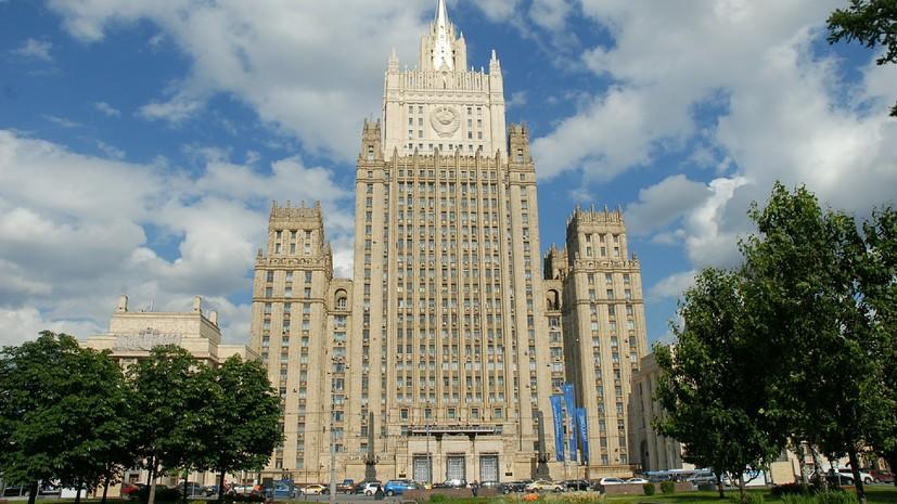 МИД: заявления НАТО о готовности обсуждать полёты над Балтикой вводят в заблуждение