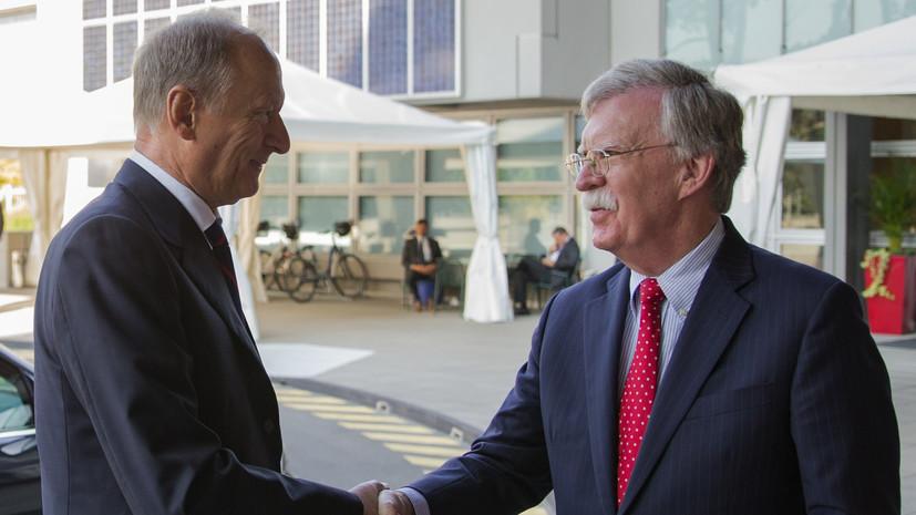 Эксперт объяснил отсутствие итогового коммюнике по поводу переговоров Патрушева и Болтона в Женеве
